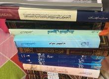 كتب دينية اسلامية للبيع