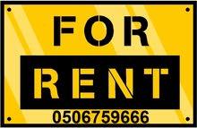 للايجار شقة 2 غرفة وصالة معسكر ال نهيان شارع الدفاع
