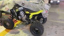 raptor 700R  for sale