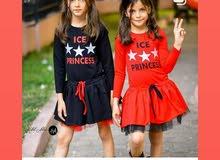 ثيابي لملابس الأطفال