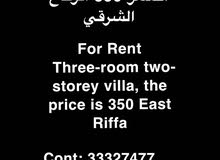 For Rent   Three-room two-storey villa, the price is 350 East Riffa