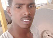 شاب سوداني عمره 21 سنة يبحث عن عمل في مجال الزراعة والبيوت المحمية والتجارة
