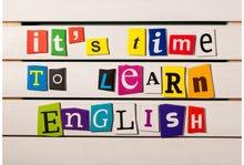 مدرسة إنجليزي لمرحلة الإبتدائي و الإعدادي