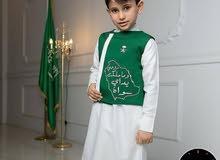سديريات ولادي بالأسم اليوم الوطني