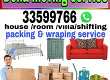 Doha House Shifting Moving Carpenter and Transportation  33599766