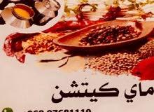 سمن عماني + بزار عماني +ليمون عماني +طحينية فلسطينية