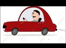 مطلوب سائق توصيل طعام يمتلك سيارة