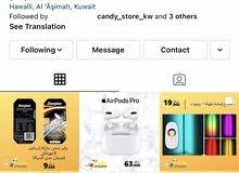 مركز الدانه الذهبية لبيع وشراء الهواتف واكسسواراتها