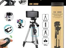 Mobile phone tripod and camera tripod Dk 3888