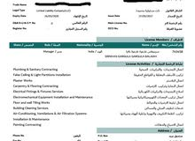 Technical Services License for Sale with Active Bank Account