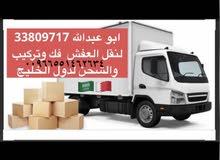 نقل من البحرين الى السعوديه الكويت