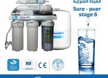 أجهزة تحلية المياه المنزلية وصيانتها