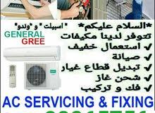 All kind A/C Sale& Maintenance