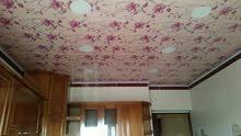 alumenyome fenêtre porte prtaje plakre armoire  fo plafond pvece she sofaine