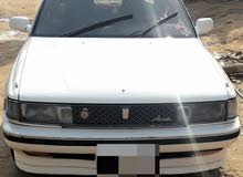 Toyota Aristo 1989 For Sale