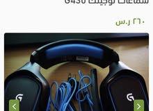 سماعات لوجيتك G430