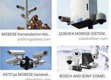 كاميرات... مراقبه... بأفضل الأسعار.. بيع. تركيب.. صيانه