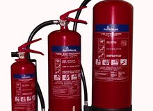 لحماية منازلكم وممتلكاتكم من الحريق  يتوفر لدينا طفايات حريق جميع الاحجام والانواع مع خدمة التوصيل