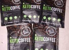 قهوه الكيتو