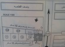 قطعة ارض في سيدي خليفه