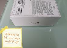 ايفون اكس اس جديد iphone xs 64gb