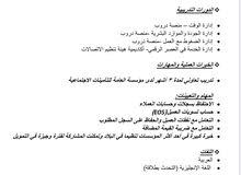 حديث تخرج من جامعة الملك سعود  تخصص إدارة  مالية اجيد اللغة الإنجليزية