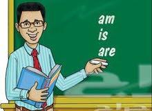 مدرس متابعة مصري للمرحلة الابتدائية