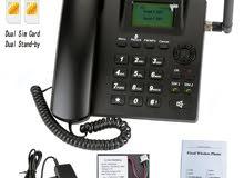 هاتف لاسلكي  للمنزل والمكتب