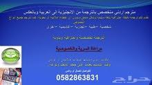 مترجم لغة لغة انجليزية --مترجم اردني
