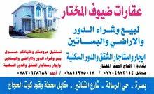 شقة ارضية للبيع في شقق ساحة سعد مساحة 172م