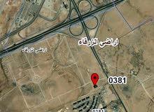 أرض مميزة للبيع في إسكان الصحفيين الغباوي جبل طارق قريبة من جامعة الزرقاء الخاصة