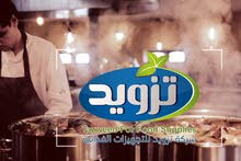 Indian Head Chef  specialized in Kuwaiti & Oriental Food