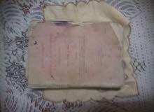 كتاب التحفة العباسية1854 م