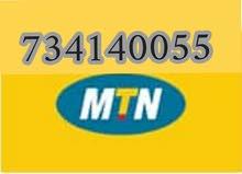 رقم MTN مميز للبيع 734140055