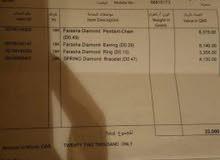 طقم الماس من دماس للبيع