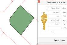 قطعه ارض للبيع في الاردن - عمان - العبدلي بمساحه 547م