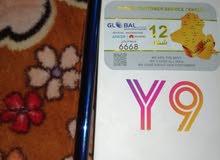 مرحبا جهاز مستعمل اسبوع سعر 275اذا اكو ايراني مراوس يجيني