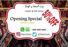 For sale New Carpets - Flooring - Carpeting with special specs and additions