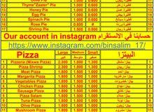 مقهى إبن سالم للمأكولات التركية  93353277