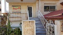 apartment for sale located in Irbid