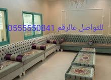تفصيل مجالس 00971555550841
