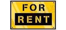للايجار شقة غرفة وصالة