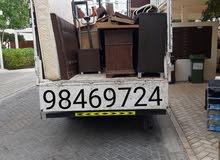 #خدمات النقل اثاث عام منزلك نقل #اغراض#Truck .7.10.3ton house نقل