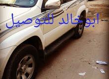 ابوخالدلتوصيل الموظفين والموظفات0504318306