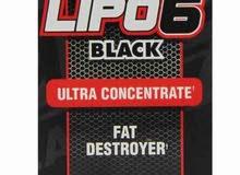 للبيع حارق الدهون lipo 6 ultra concentrate