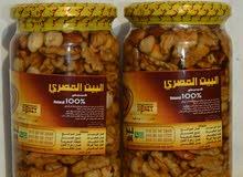 عسل البيت المصرى