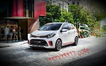 تنزيل برامج سيارات كوري كيا و هونداي 2019