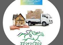 خدمات متنوعه في فك وتغليف ونقل وصيانة وتركيب جميع انواع الاثاث المنزلي والمكتبي