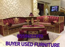 0558601999 we BUYING USED FURNITURE
