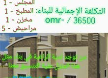 4 Bedrooms rooms Villa palace for sale in Suwaiq